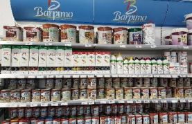 ECOMAS opens new paint shop in Cordoba